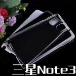 (พร้อมส่ง)เคสมือถือซัมซุงโน๊ต Case Note3 เคสพลาสติกแข็งใส
