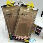 (436-098)เคสมือถือโซนี่ Case Sony Xperia X เคสนิ่มใสสไตล์กันกระแทก