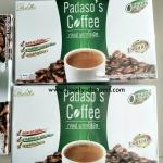Padasos Coffee กาแฟ พาดาโซ่ แค่ดื่ม หุ่นก็เปลี่ยน