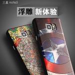 (482-003)เคสมือถือซัมซุง Case Note5 เคสนิ่มคลุมเครื่องพื้นหลังดำลายนูนกราฟฟิคสวยๆ 3D