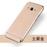 (025-487)เคสมือถือซัมซุง Case Samsung J7 เคสพลาสติกขอบทองแฟชั่น