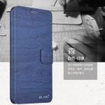(516-021)เคสมือถือวีโว่ Vivo V7/Y75 เคสฝาพับเปิดข้างลายไม้แฟชั่น