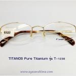 กรอบแว่น TITANOS Pure Titanium กรอบเซาะร่อง รุ่น T-1236
