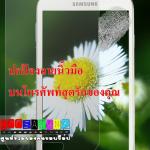 (พร้อมส่ง)ฟิล์มเคสมือถือ Samsung Galaxy Grand เคส ฟิล์มกระจกกันหน้าจอ ปกป้องลายนิ้วมือ