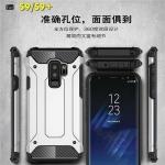 (436-354)เคสมือถือซัมซุง Case Samsung S9 เคสนิ่มเกราะพลาสติกแฟชั่น POWER Ful กันกระแทก