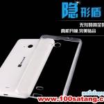 (370-035)เคสมือถือ Microsoft Lumia 535 Dual SIM เคสนิ่มโปร่งใสแบบบางคลุมรอบตัวเครื่อง