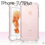 (พร้อมส่ง)เคสมือถือไอโฟน Case iPhone 7 Plus เคสนิ่มใสขอบกันกระแทกยอดฮิต