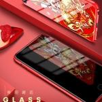 (715-002)เคสมือถือไอโฟน Case iPhone 6Plus/6S Plus เคสยางพื้นหลังกราฟฟิคสวยๆ ไซอิ๋ว เสือ หยินหยาง กะโหลก