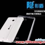 (370-038)เคสมือถือ Microsoft Lumia 735 เคสนิ่มโปร่งใสแบบบางคลุมรอบตัวเครื่อง