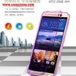 (395-029)เคสมือถือ HTC one M9 เคสนิ่มใสสไตล์ฝาพับรุ่นพิเศษกันกระแทกกันรอยขีดข่วน