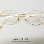 กรอบแว่น Algha AG-122 ทรงรี ขาบาง ทองแท้ 22 KGP size 48