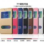 (547-001)เคสมือถือซัมซุง Case Samsung A3 เคสฝาพับโชว์สองหน้าจอ