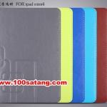 (027-476)เคสไอแพด iPad mini 4 เคสพลาสติกฝาพับ PU Semilattice