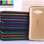 (016-002)เคสมือถือซัมซุง case samsung A5 เคส iface ด้านในนุ่มหลากสีสวยสดใส