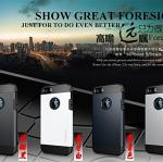 (473-003)เคสมือถือไอโฟน 4/4s Case iPhone เคสนิ่มเกราะพลาสติกสไตล์กันกระแทก