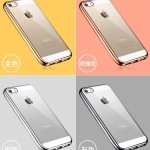 (025-1099)เคสมือถือไอโฟน case iphone 5/5s/SE เคสนิ่มใสเรียบหรูขอบแวว