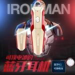 (515-003)หูฟังบลูทูธไร้สายสไตล์ IronMan