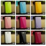 (527-004)เคสมือถือ Samsung Galaxy Note2 เคส jelly pudding