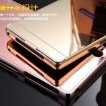 (025-112)เคสมือถือโซนี่ Case Sony Xperia Z1 เคสกรอบโลหะพื้นหลังอะคริลิคแวววับคล้ายกระจกสวยหรู