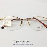 กรอบแว่น Algha AG-201 กรอบเซาะร่อง ทองแท้ 22 KGP size 49