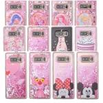 (436-408)เคสมือถือซัมซุง Case Samsung Galaxy Note8 เคสขอบนิ่ม Glitter กากเพชรลายน่ารักๆ