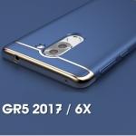 (025-509)เคสมือถือ Case Huawei GR5 2017 เคสพลาสติกขอบแววแฟชั่น