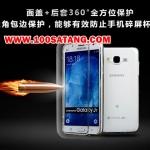 (395-014)เคสมือถือซัมซุง Case Samsung Galaxy J7 เคสนิ่มใสสไตล์ฝาพับรุ่นพิเศษกันกระแทกกันรอยขีดข่วน