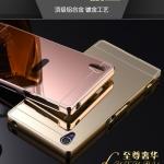 (025-117)เคสมือถือโซนี่ Case Sony Xperia Z5 เคสกรอบโลหะพื้นหลังอะคริลิคแวววับคล้ายกระจกสวยหรู