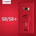 (606-014)เคสมือถือไอโฟน Case Samsung S8+ เคสนิ่มแฟชั่นคลุมเครื่องด้านหลังมีขาตั้งในตัว