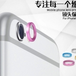 (436-005)แหวนโลหะหลากสีสำหรับลองเลนส์กล้องกันรอยสำหรับ iPhone6 Plus/6s Plus