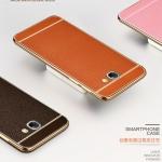 (025-339)เคสมือถือซัมซุง Case Samsung A8(2016) เคสนิ่มขอบชุบแววพื้นหลังลายหนัง
