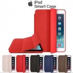 (436-051)เคส iPad6 Air2 เคส PU หนังเทียมสไตล์คลาสสิค