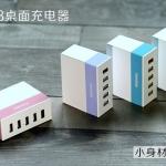 (444-002)Adapter Remax 5 USB ชาร์จสูงสุด 2.4A