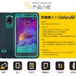 (517-002)เคสมือถือซัมซุง Case Note5 เคสกันกระแทกพลาสติก + ซิลิโคน Defender