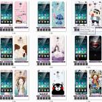 (025-557)เคสมือถือ Case Huawei Y7prime เคสนิ่มซิลิโคนลายน่ารักพร้อมเซทฟิล์มและแหวนมือถือลายเดียวกับเคส