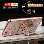 (025-227)เคสมือถือ Case Huawei P9Lite/G9Lite เคสนิ่มใสขอบชุบลายดอกไม้ประดับแหวนโลหะ
