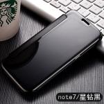 (พร้อมส่ง)เคสมือถือซัมซุง Case Samsung Galaxy Note7 Note FE (Fan Edition) เคสพลาสติกสไตล์ Clear View Cover