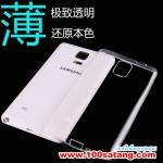 (370-002)เคสมือถือซัมซุงโน๊ต Note3 Neo เคสนิ่มโปร่งใสแบบบางคลุมรอบตัวเครื่อง