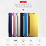(535-011)เคสมือถือซัมซุง Case Samsung Galaxy C7 เคสพลาสติกกึ่งใสคล้ายกระจก TRAVEL SHARK Clear View