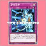 Yu-Gi-Oh LANpholinkus SD33-JP042 Normal Parallel Japanese MINT