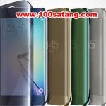 (535-013)เคสมือถือซัมซุงโน๊ต Case Note4 เคสพลาสติกกึ่งโปร่งใส Clear View Cover สวยหรูไฮโซ