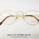 กรอบแว่น Algha AG-102 หยดน้ำ ทองแท้ 22 KGP มี size 48 และ 50