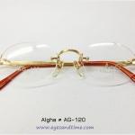 กรอบแว่น Algha AG-120 กรอบเจาะ ทองแท้ 22 KGP size 48