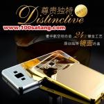 (025-134)เคสมือถือซัมซุง Case Samsung Galaxy J7 เคสกรอบโลหะพื้นหลังอะคริลิคเคลือบเงาทองคำ 24K