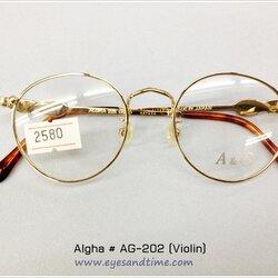 กรอบแว่น Algha AG-202 ทรงหยดน้ำ ขาลายไวโอลิน ทองแท้ 22 KGP size 45