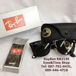 Ray-Ban Wayfarer RB2140 902 ( size 50 mm)