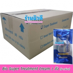 (ไม่รวมค่าส่ง)ซองน้ำเงิน 1 ลัง (6กล่อง) Green Bio Super Treatment กรีนไบโอ ซุปเปอร์ ทรีทเมนท์ ครีม