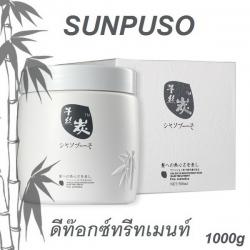 ซันปุโซะ ดีท๊อกซ์ ทรีทเมนท์ 1000g. Sunpuso Charcoal Distillate Hair Mask
