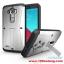 (002-061)เคสมือถือ LG G4 เคสกันกระแทกไอเฟลซิลเวอร์โกลด์ thumbnail 5