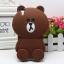 (006-030)เคสมือถือ Case OPPO F1 Plus (R9) เคสนิ่ม 3D ตัวการ์ตูนน่ารักๆ thumbnail 13
